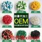 代餐粉oem 益生菌 固体饮料代加工 奇亚籽代餐粉代加工 代餐粉oem